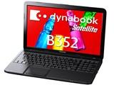 dynabook Satellite B352/W2CF PB3522CFSGBW-K 価格.com限定モデル